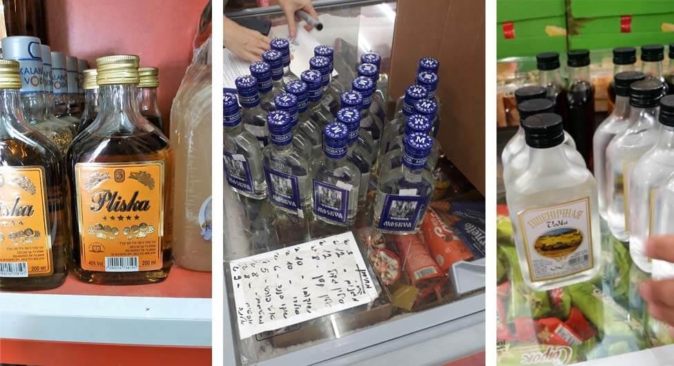 הרעלת אלכוהול של תושב אופקים