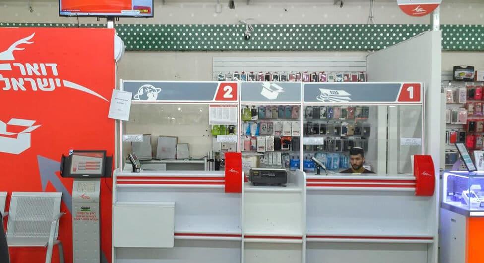 """""""מחסני השוק"""" בשיתוף פעולה אסטרטגי עם """"דואר ישראל"""""""