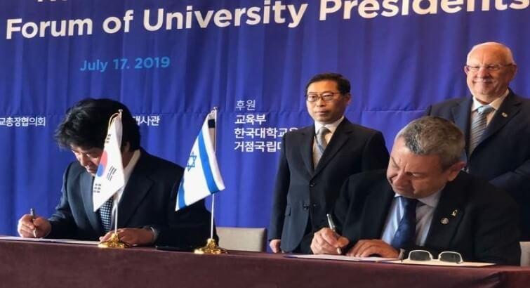 """לעיני הנשיא: מזכר הבנות בין אב""""ג למקבילות מדרום קוריאה"""