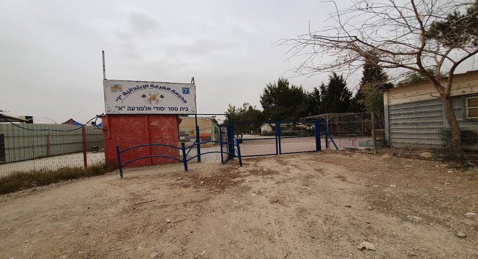 מועצת אל קסום לא תפתח את שנת הלימודים