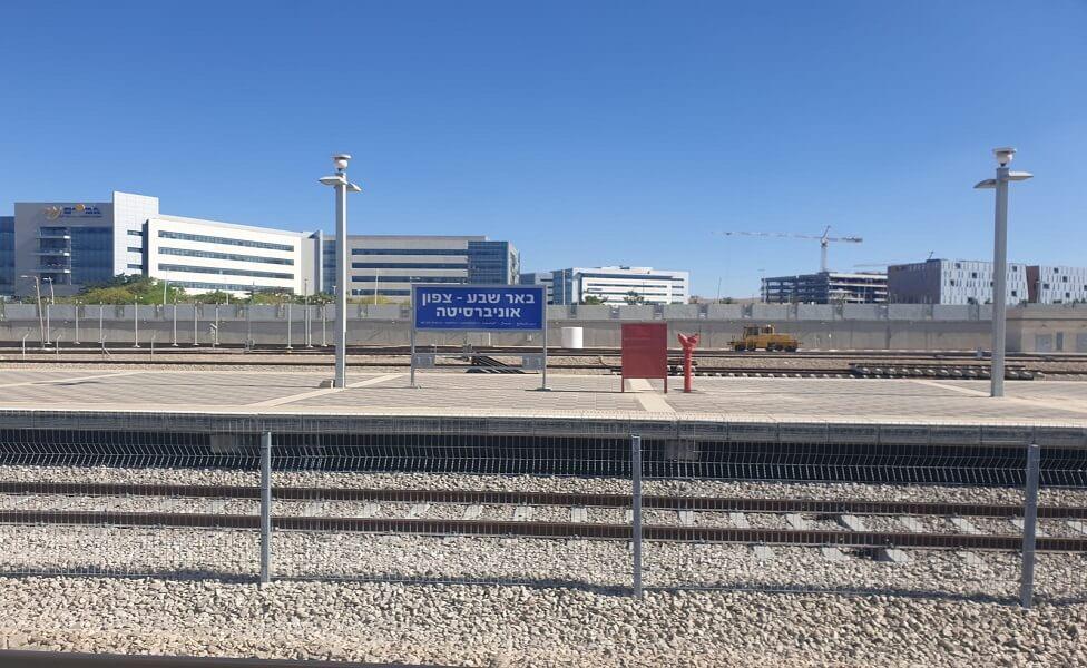 שימו לב: שינויים בתנועת הרכבות בקו דימונה באר שבע