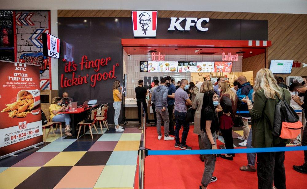 KFC תפתח סניף ראשון
